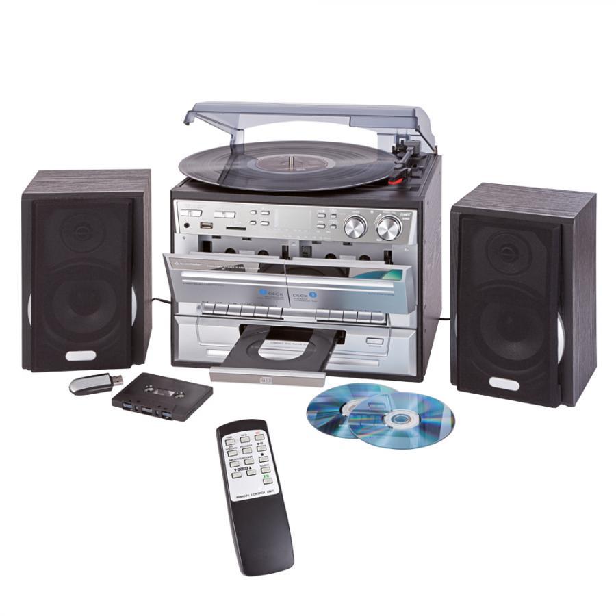 usb musikcenter g nstig usb musikcenter auf rechnung. Black Bedroom Furniture Sets. Home Design Ideas
