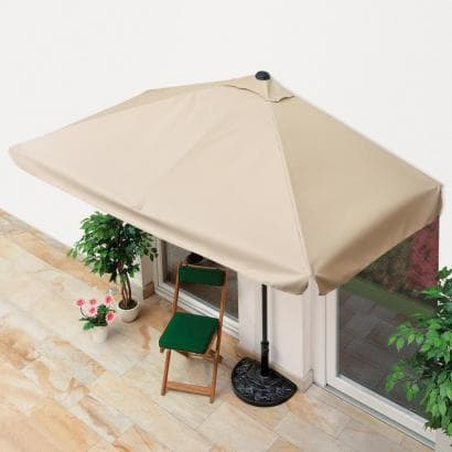 rechteckiger balkon sonnenschirm g nstig rechteckiger balkon. Black Bedroom Furniture Sets. Home Design Ideas